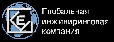 Оборудование для нефтегазовой отрасли и приборостроения Logo