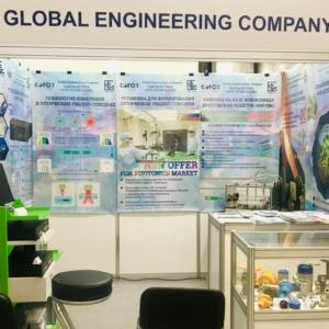 Иннопром-2019 Глобальная инжиниринговая компания