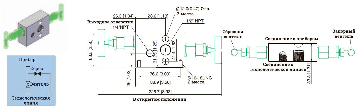 Манифольды Unilok - VMD2B-08N - схема