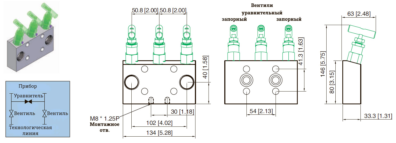 Манифольды Unilok - VMD3A-08N - схема