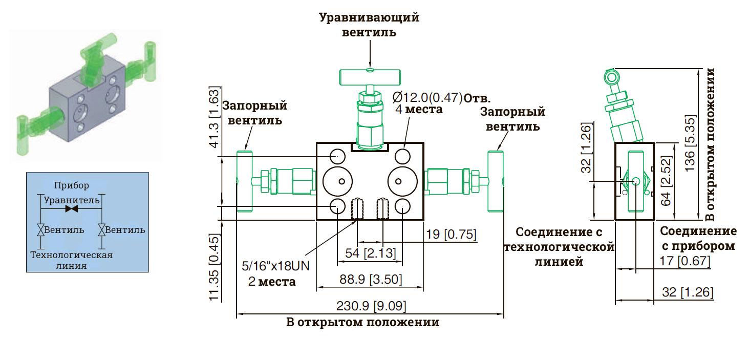 Манифольды Unilok - VMD3C-08N - схема
