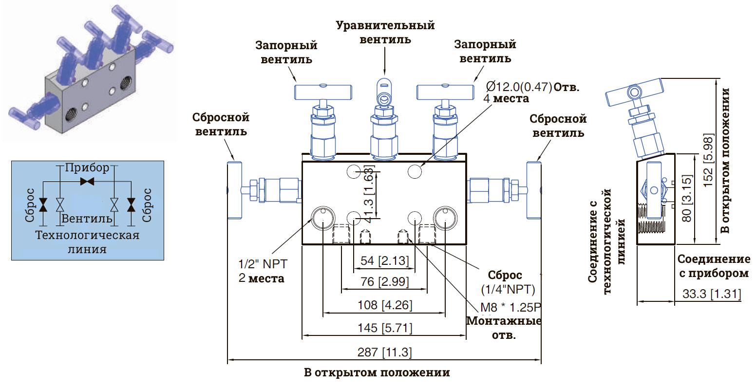 Манифольды Unilok - VMD5A-08N - схема