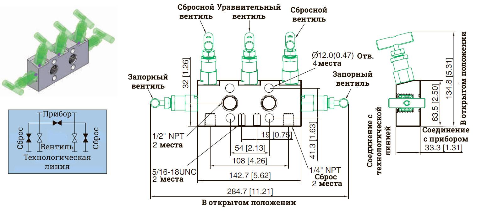 Манифольды Unilok - VMD5B-08N - схема