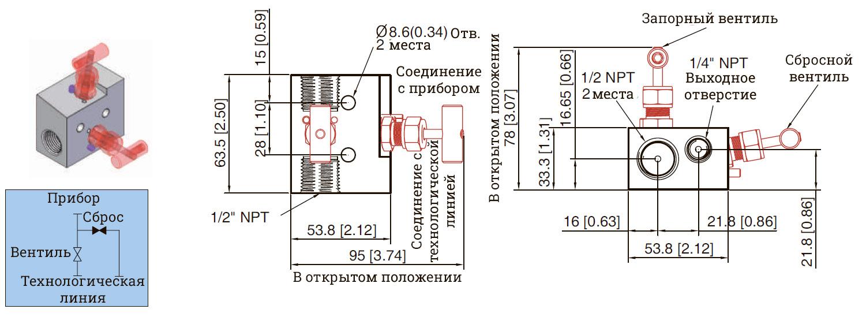 Манифольды Unilok - VMR2B-08N - схема