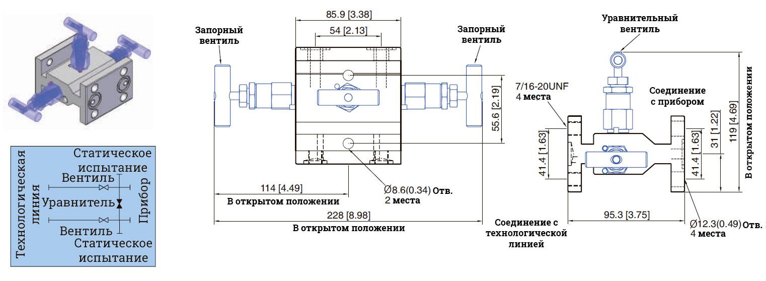 Манифольды Unilok - VMFLD3 - схема