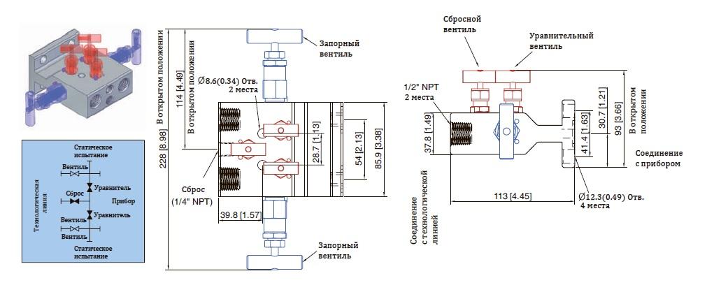Манифольды-Unilok-VMFL5-08N-схема